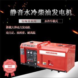 18KW静音柴油发电机带电焊机