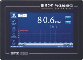G2041-LO1型低浓度氧气分析仪