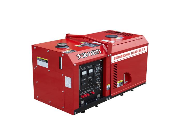 工程施工40KW静音柴油发电机