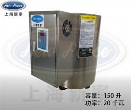 安全环保饭店蒸煮用20千瓦电热水炉 电热水器