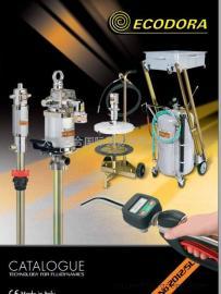 意大利ECODORA艾克中国区代表处提供专业卷盘卷管器各种油种套件