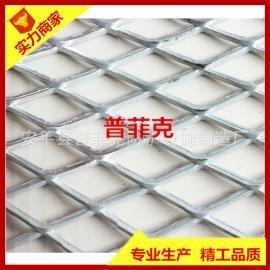 304不锈钢钢板网 材质可选 钢板拉伸网 菱形孔网 定制