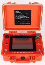 贴壁式波速测试仪 中地远大ZD18综合式波速测试仪