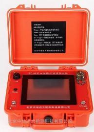 国产*优波速检测仪 中地远大公司提供