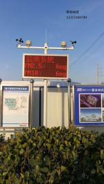 24小时在线扬尘监测仪器厂家