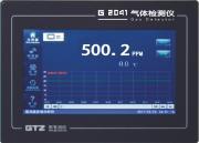 G2041-LO2型低浓度氧气分析仪