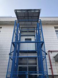 优质液压式升降载货平台,高层厂房户外承重升降转运货梯