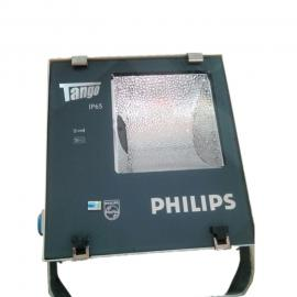 飞利浦泛光灯MMF383 HPI-T 400W/250W豪华版灯具
