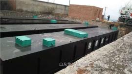 小区生活污水处理 地埋式一体化污水处理装置 价钱低 直接销售
