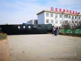 小型一体化生活污水处理设备 豆腐厂食品废水处理设备 碳钢材质