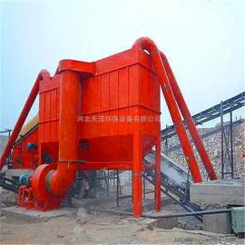 洗煤厂振动筛除尘器新型高效除尘设备