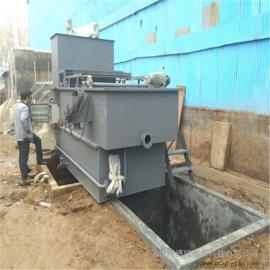 食品污水处理除油机 洗衣服污水处理气浮机 一体化成套设备