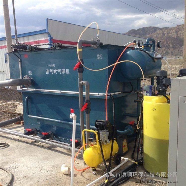 BSQF溶气气浮机 气浮设备 电镀电泳污水处理设备