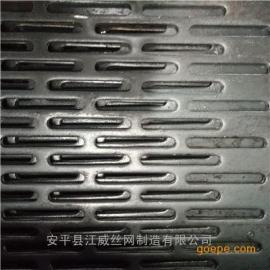长条孔筛板网 铁板锰板冲孔网 长腰型孔板量大优惠