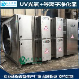 uv光氧催化净化器 光氧催化废气处理设备 光氧一体机东能环保