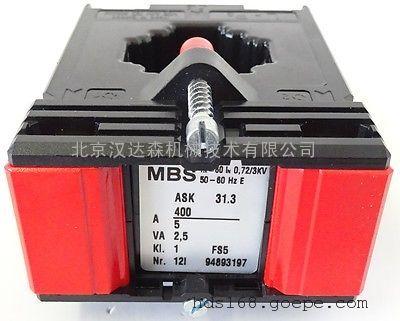 德国MBS ASK 176.3电流互感器