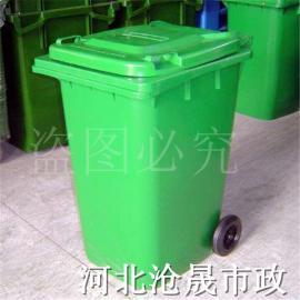 不锈钢垃圾桶 小区垃圾箱