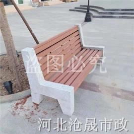 防腐木休闲椅 塑木休闲椅