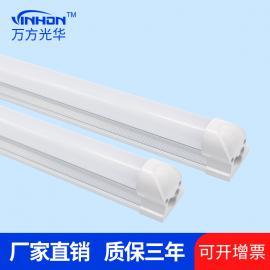 led�艄�t8 0.3-1.8米一�w12v24v低��t8一�w化LED日光�艄�