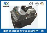 磷酸酯抗燃油真空滤油机,抗燃油滤油机,抗燃油真空滤油机