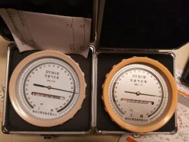 空盒气压表,DYM3平原型空盒气压计