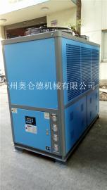 风冷式冷水机,AC系列冷水机,奥仑德冷水机
