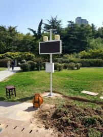 公园景区粉尘噪声温湿度空气质量在线监测系统 24小时监测