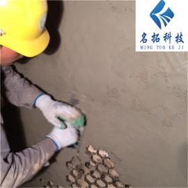 龟甲网防磨料 水泥厂风管耐磨陶瓷涂料 耐磨胶泥
