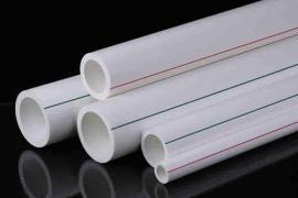 中海塑胶PPR冷热水管
