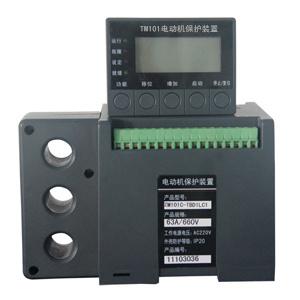 TM101系列电动机保护装置-智能马达保护器