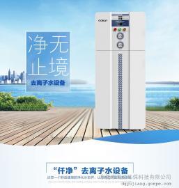 超纯水设备型电阻率18兆欧每小时超纯水100升