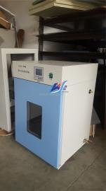 GHX-9080B隔水式恒温培养箱