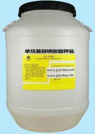 单烷基醚磷酸酯钾盐,抗静电剂N,PE939阴离子表面活性剂