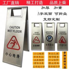 加重折叠不锈钢停车牌 小心地滑警示指示牌 工作进行中A字告示牌