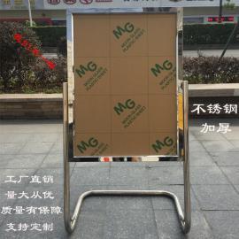 不锈钢水牌 指示牌导向牌广告牌海报架 迎宾展示牌 L型招工牌