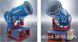 30米固定式远程射雾器 煤矿防爆雾炮机 环保除尘喷雾机