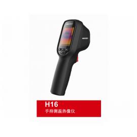 海康手持测温热像仪H10