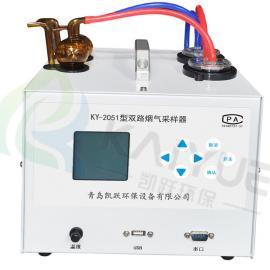 凯跃KY-2051型锅炉烟道智能烟尘烟气采样仪