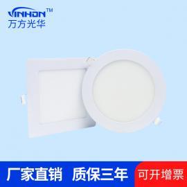 LED面板灯圆形超薄集成平板灯厨卫灯嵌入式led明装天花灯