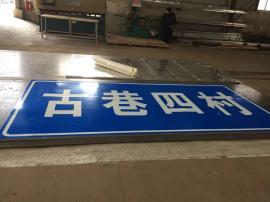 反光膜材质路牌 定制道路标志牌杆