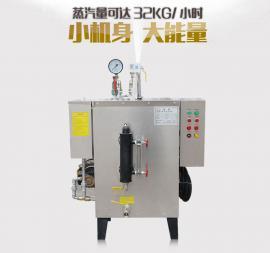 旭恩24千瓦电蒸汽发生器技术特点
