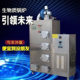 旭恩生物质蒸汽发生器锅炉八大优势