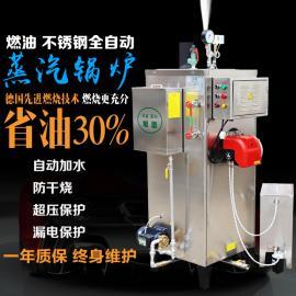 100公斤燃油蒸汽发生器锅炉