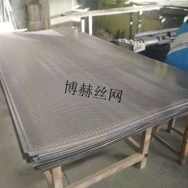 圆孔板冲孔网 不锈钢筛板 冲孔围挡 量大从优