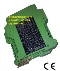捷晟达科技推出信号隔离变送器