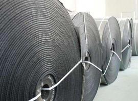 矿用橡胶输送带规格规格,橡胶阻燃输送带