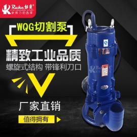 220V切割式污水泵抽化粪池潜水泵