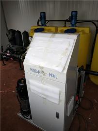 温室大棚蔬菜智能水肥一体化施肥机