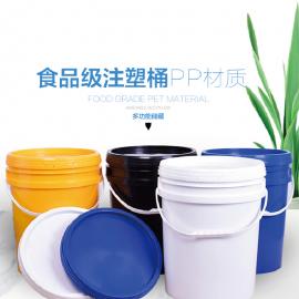 20L化工涂料桶 20升塑料圆桶