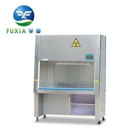 全排�L二�生物安全柜|BSC-1300IIB2型生物安全柜